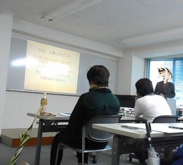 文章術セミナー