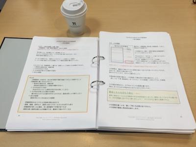 才ゼロ配送版イメージ画像3