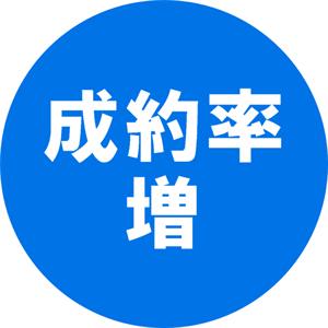 「才ゼロ」の特徴1
