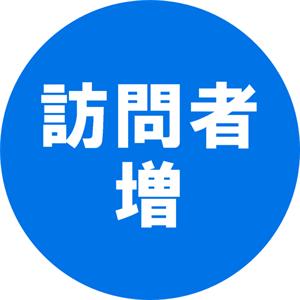 「才ゼロ」の特徴2