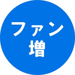「才ゼロ」の特徴3