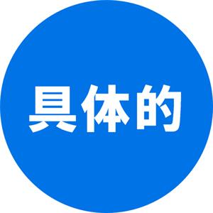 「才ゼロ」の特徴5