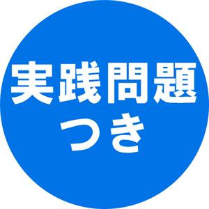「才ゼロ」の特徴7